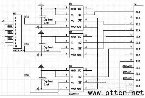 温度采集电路